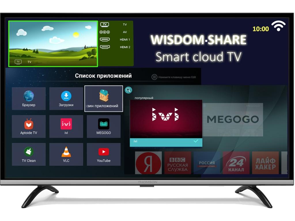 Телевизор Thomson T55FSL5140 цена и фото