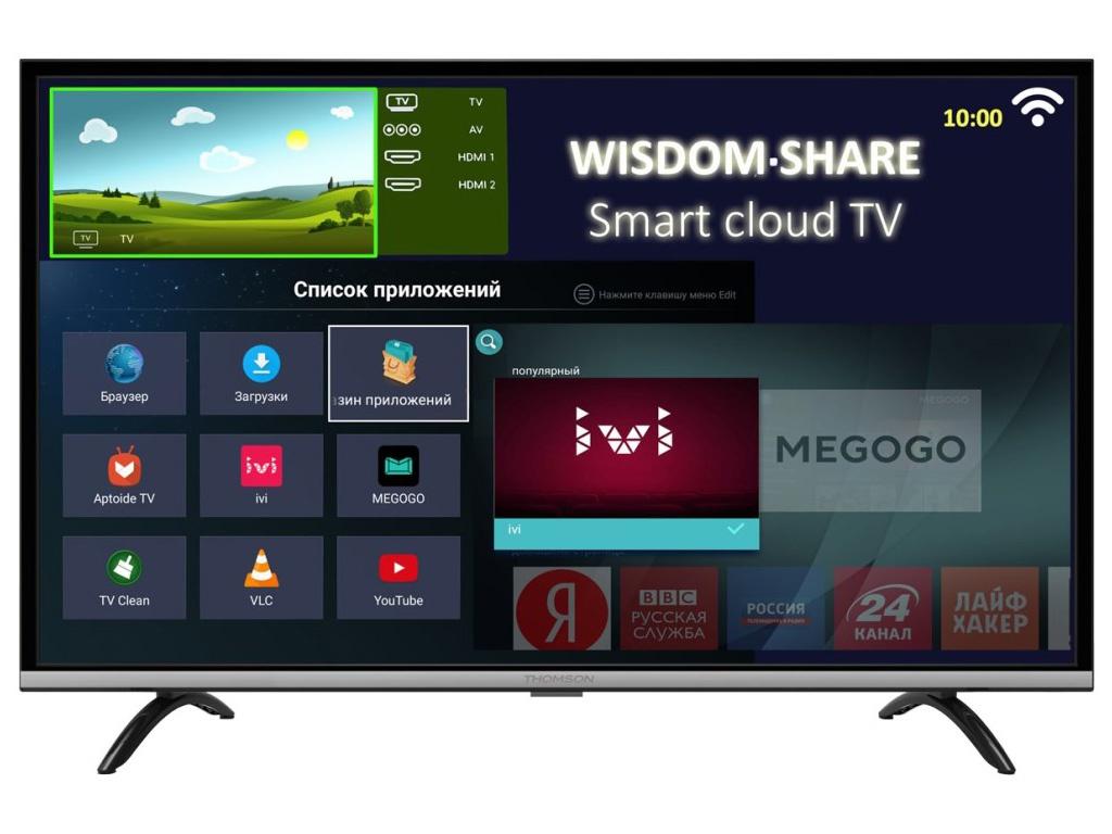 купить Телевизор Thomson T49FSL5140 дешево