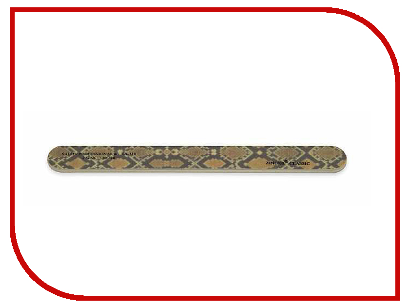 Аксессуар Пилка-наждак Zinger EA-310 (150\220) Snake аксессуар пилка наждак zinger ea 307 150 220 rainbow