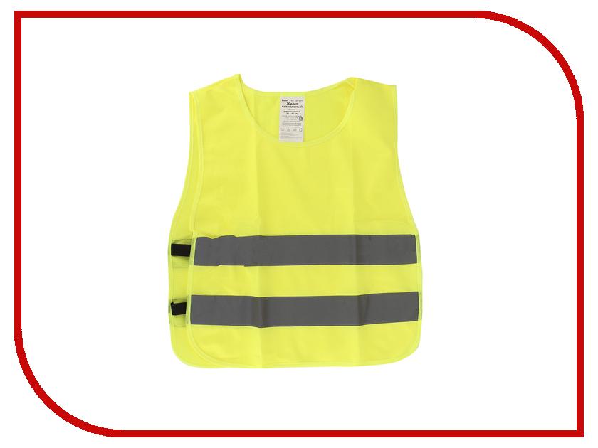 DolleX ZSN-CHY Yellow цена