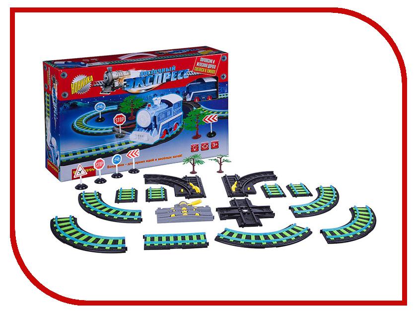 Игрушка Bondibon Восточный экспресс с одним паровозом, светящаяся в темноте ВВ3002 метрика с паровозом