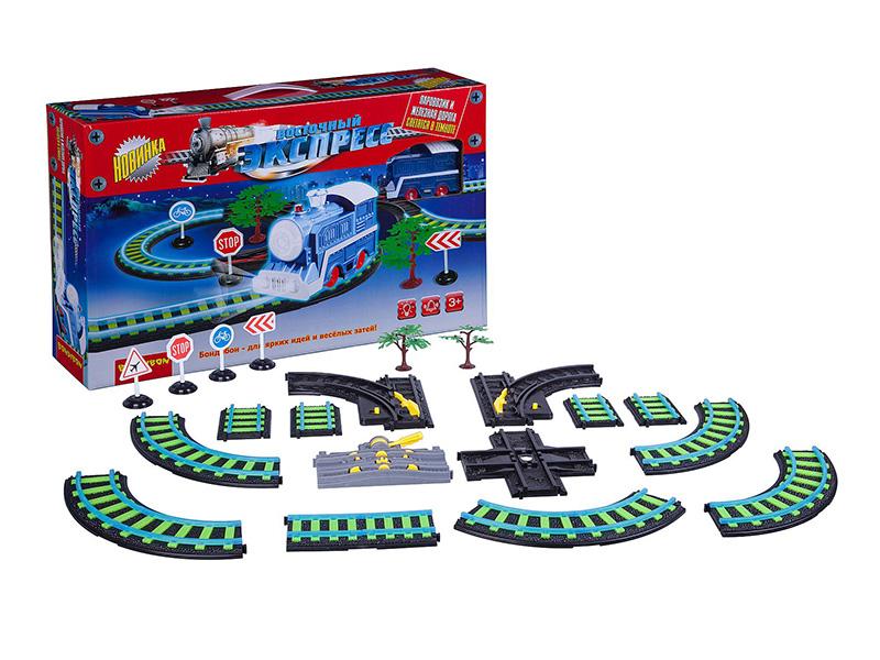 Игрушка Bondibon Восточный экспресс с одним паровозом, светящаяся в темноте ВВ3002