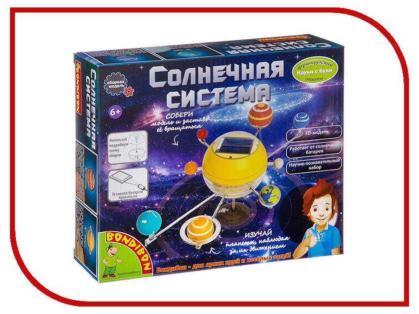 Игра Bondibon Французские опыты Науки с Буки Солнечная система ВВ3059 mария солнечная солнечные путешествия