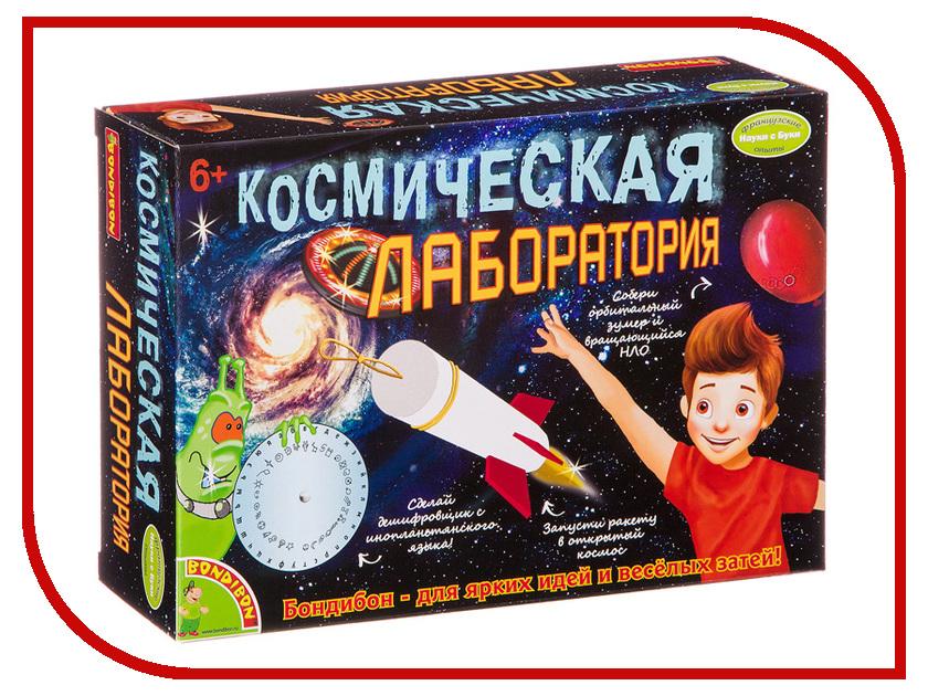 Игра Bondibon Французские опыты Науки с Буки Космическая лаборатория ВВ2761