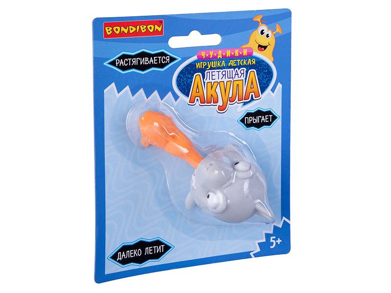 Игрушка-мяч Bondibon Чудики Летящая акула Grey ВВ3041