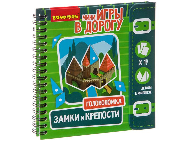 Головоломка Bondibon Замки и крепости ВВ2739