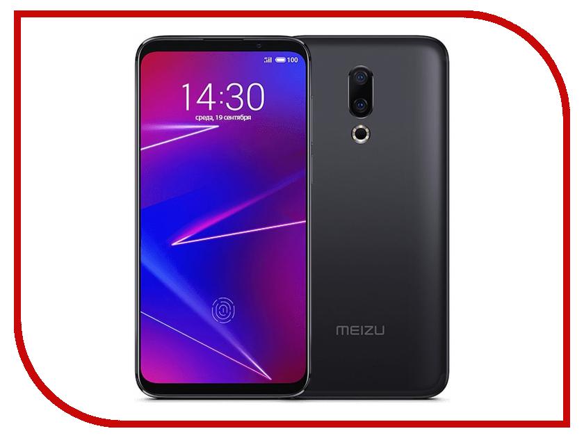 Сотовый телефон Meizu 16 6/64GB Black телефон meizu pro 5 64gb серебристо черный