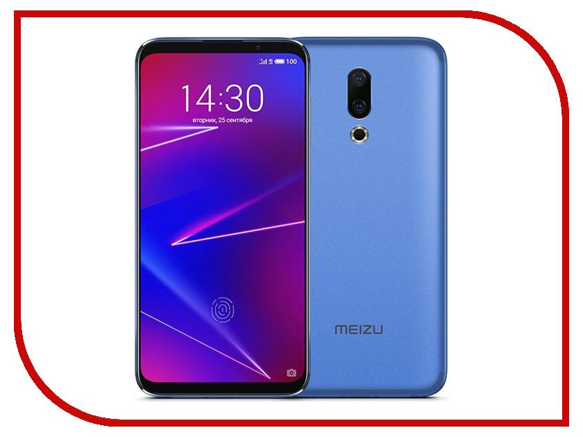 Сотовый телефон Meizu 16 6/64GB Blue meizu pro 6 64gb золотистый