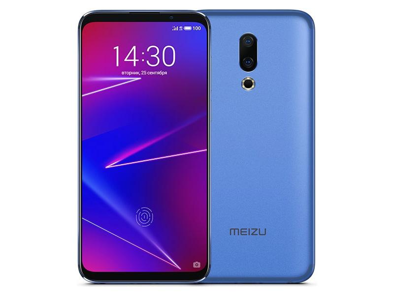 Сотовый телефон Meizu 16 6/64GB Blue телефон meizu pro 5 64gb серебристо черный