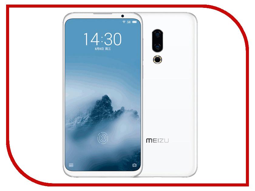Сотовый телефон Meizu 16 6/64GB White meizu pro 6 64gb золотистый