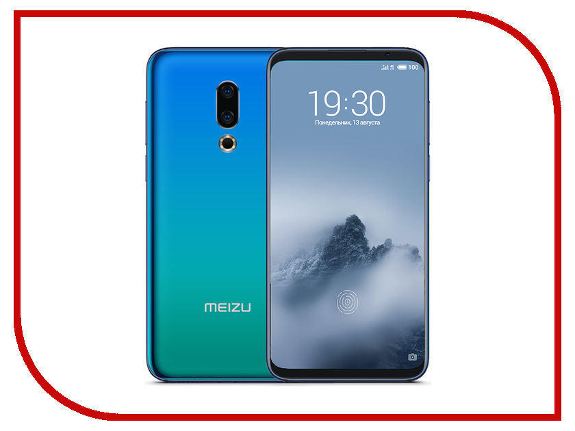 Сотовый телефон Meizu 16th 8Gb RAM 128Gb Aurora Blue