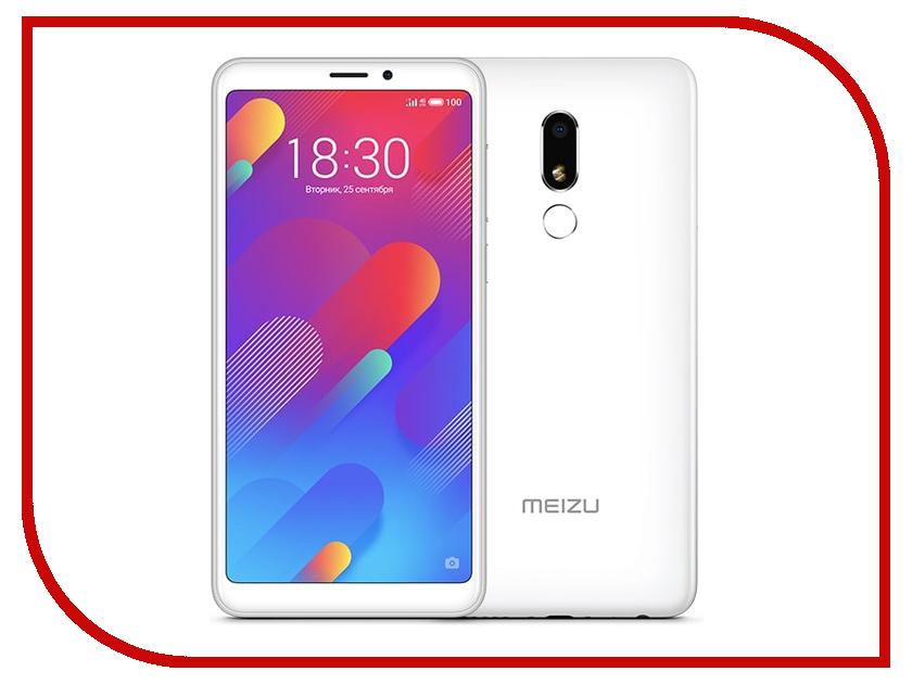 где купить Сотовый телефон Meizu M8 Lite 32Gb White по лучшей цене