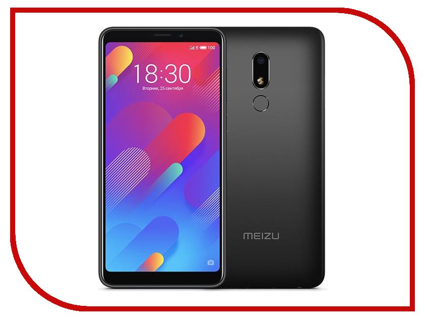 где купить Сотовый телефон Meizu M8 Lite 32Gb Black по лучшей цене