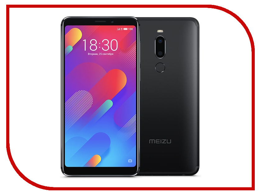 Сотовый телефон Meizu M8 64Gb Black проводной и dect телефон foreign products vtech ds6671 3