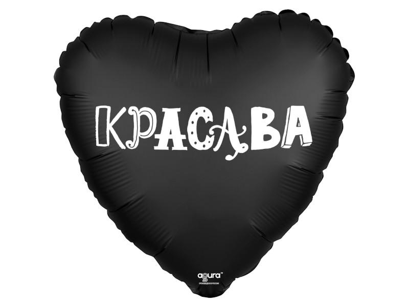 Шар фольгированный Agura Красава Сердце 18-inch Black 3803592