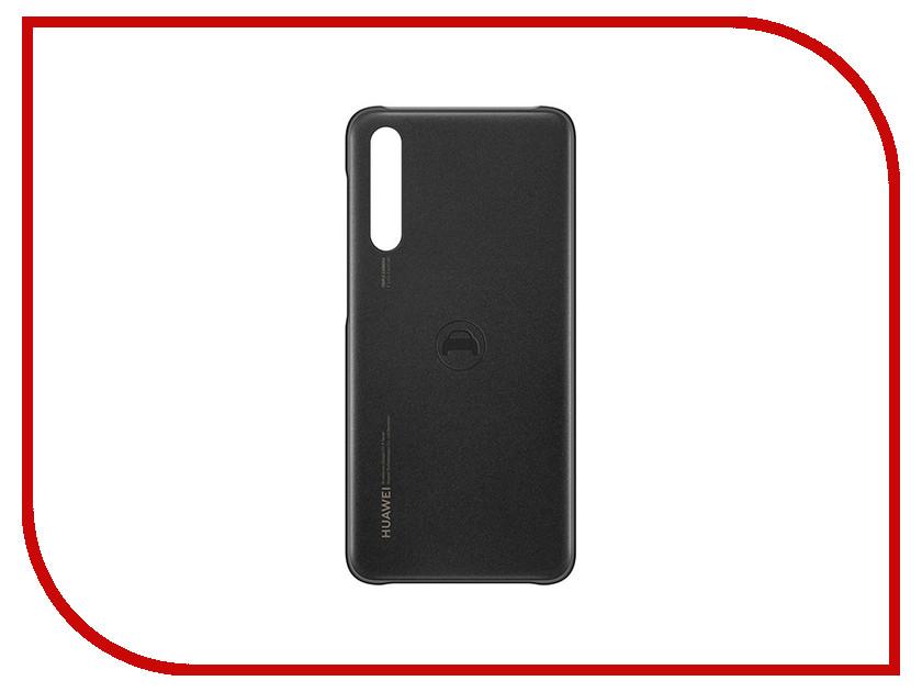 Аксессуар Чехол для Huawei P20 Pro Car Black 51992404