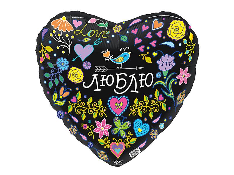 Шар фольгированный Agura Признание в любви Сердце 18-inch Black 3803590