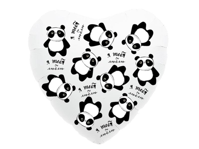 Шар фольгированный Agura Я тебя люблю Сердце 18-inch White 3425143
