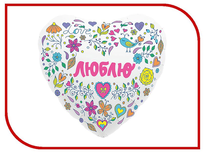 Шар фольгированный Agura Признание в любви Сердце 18-inch White 3803589 сопровский а признание в любви стихотворения статьи письма