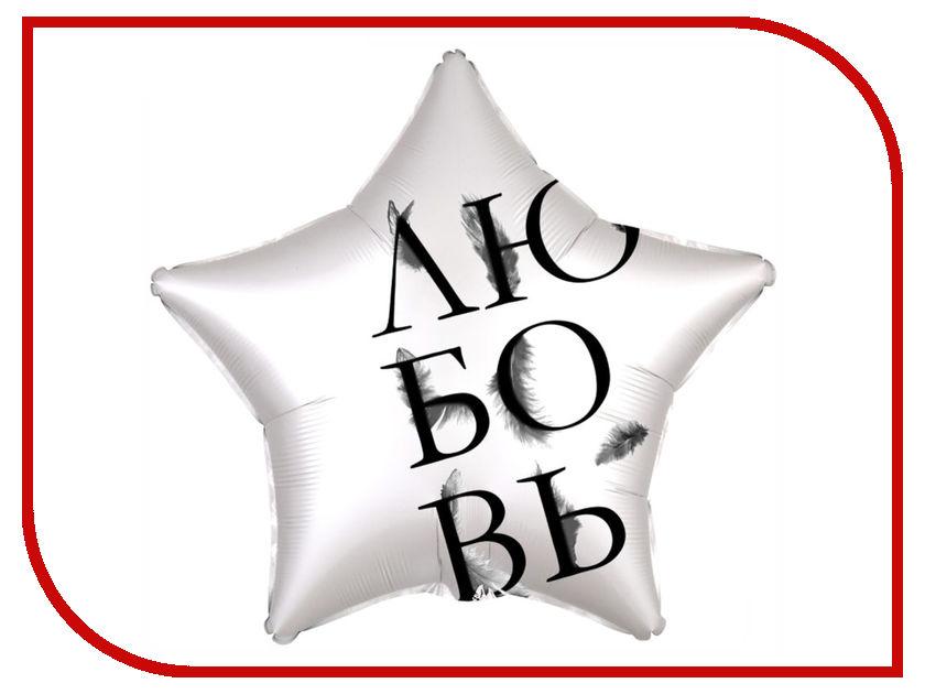 Шар фольгированный Agura Любовь окрыляет Звезда 21-inch White Mystic 3871866 ватерпик ирригатор для полости рта ultra wp 100e2