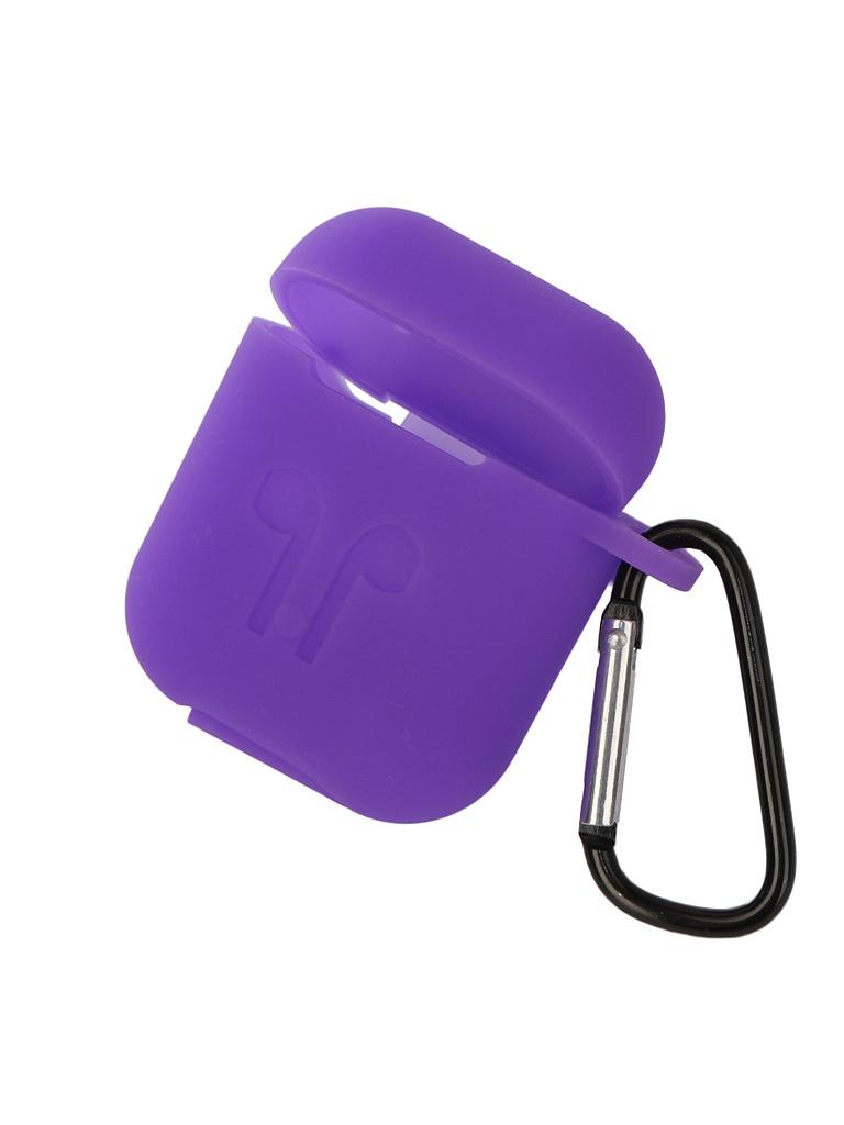 Аксессуар Чехол Gurdini Soft Touch Silicone для APPLE Airpods Lilac 907056 аксессуар чехол gurdini soft touch silicone для apple airpods turquoise 906289