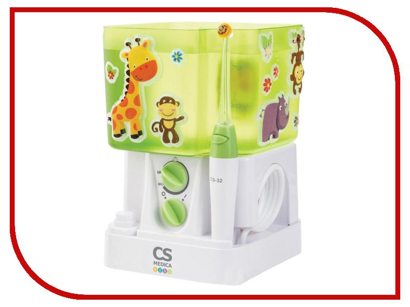 Ирригатор CS Medica Kids CS-32 ирригатор cs medica aquapulsar cs 3 air