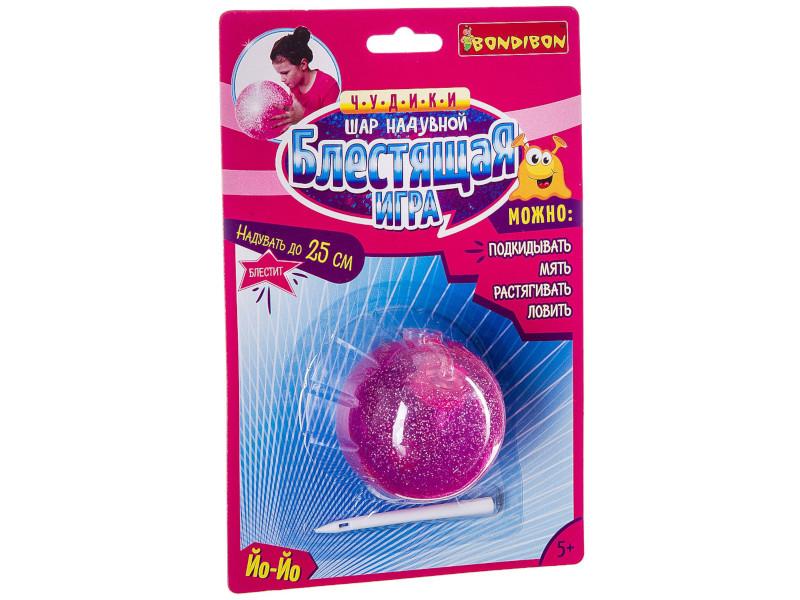 Шар надувной Bondibon Чудики Блестящая Игра Pink ВВ2491