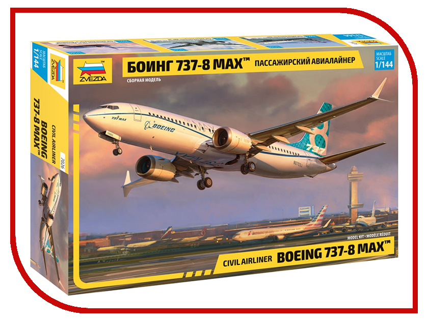 цена на Сборная модель Zvezda Пассажирский авиалайнер Боинг 737-8 Max 7026