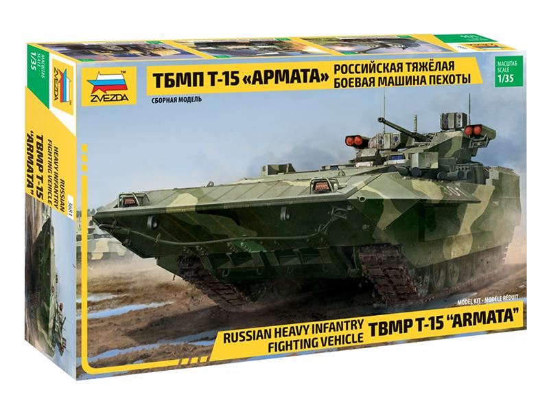 Сборная модель Zvezda Армата ТБМПТ Т-15 3681