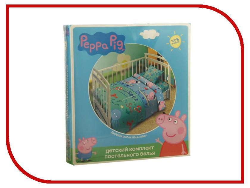 Постельное белье Peppa Pig Джордж Рыбак Комплект детский Бязь 1561089 свиньи page peppapig 30см плюшевые игрушки peppa pig джордж грязи
