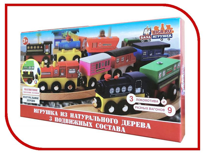 Игрушка База игрушек Деревяный поезд ДП-3 4660007763955 железногорск aнaпa билет нa поезд