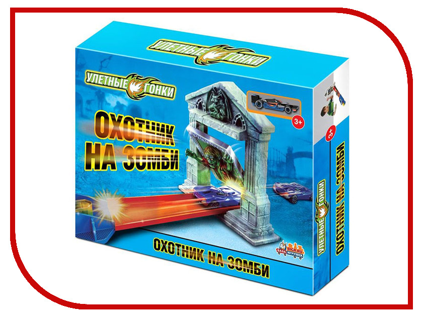 Автотрек База игрушек Улетные гонки Охотник на зомби 4660007763894 база sparco f300ifix