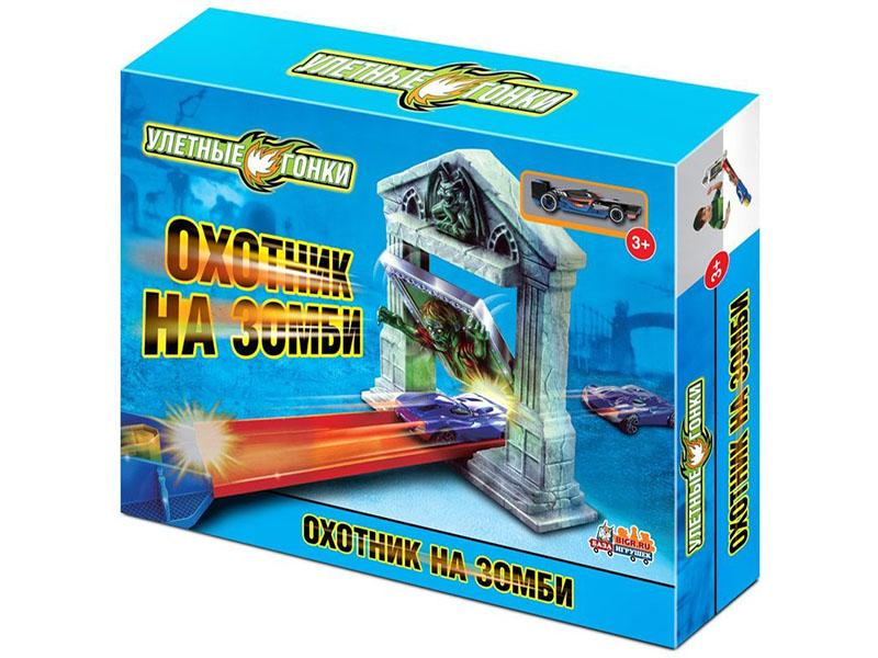 Автотрек База игрушек Улетные гонки Охотник на зомби 4660007763894