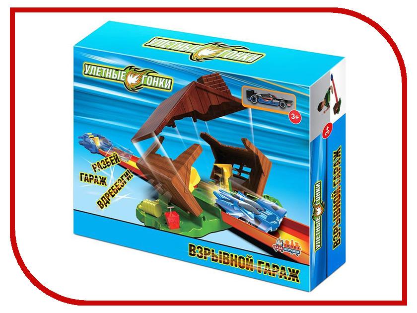 Автотрек База игрушек Улетные гонки Взрывной гараж 4660007763900 лабиринт деревянный база игрушек model 1шт