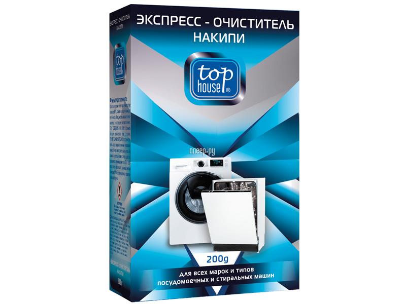 Экспресс-очиститель накипи для стиральных и посудомоечных машин Top House 4660003391695