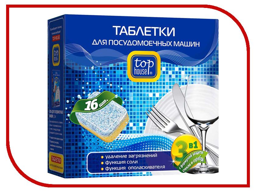 Аксессуар Таблетки для посудомоечных машин Top House 3в1 4660003392159 гель для посудомоечных машин top house