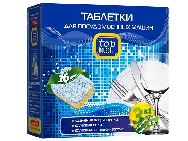 Аксессуар Таблетки для посудомоечных машин Top House 3в1 4660003392159