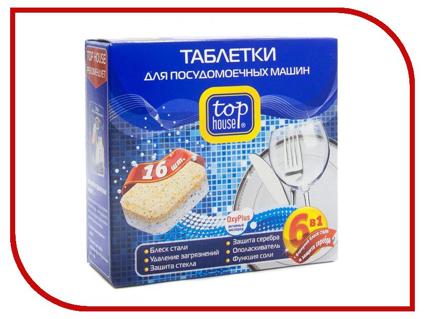 Аксессуар Таблетки для посудомоечных машин Top House 6в1 4660003392166 гель для посудомоечных машин top house