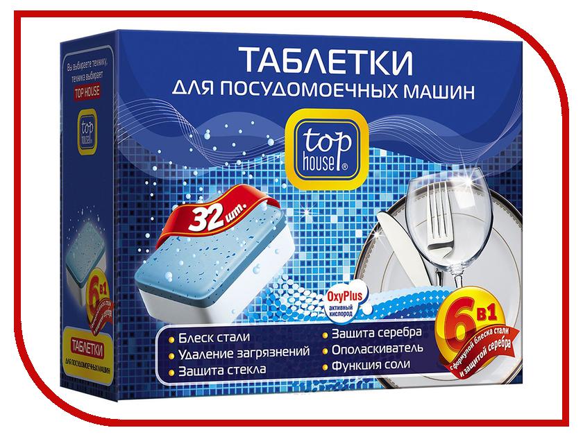 Аксессуар Таблетки для посудомоечных машин Top House 6в1 4660003392296