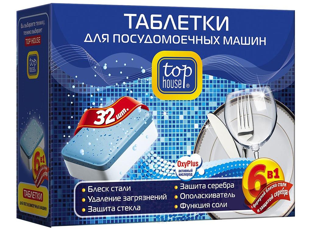 Таблетки для посудомоечных машин Top House 6в1 4660003392296