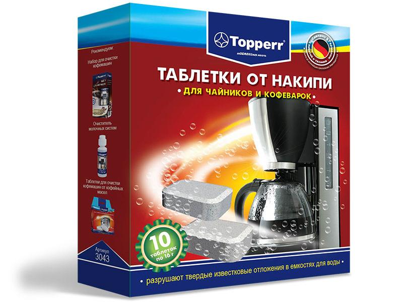 лучшая цена Таблетки от накипи для чайников и кофеварок Topperr 10шт 3043