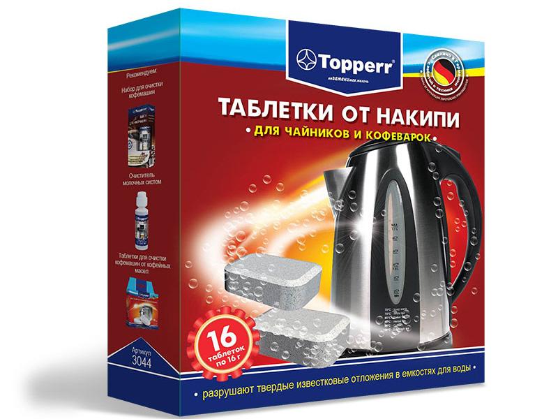 Таблетки от накипи для чайников и кофеварок Topperr 16шт 3044
