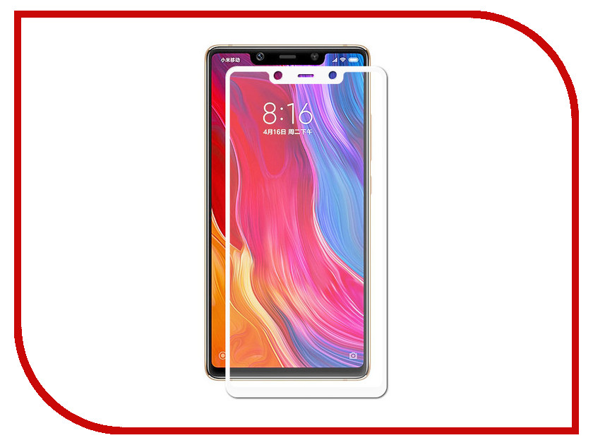 Аксессуар Противоударное стекло для Xiaomi Mi 8 SE Innovation 2D Full Glue Cover White 12769 аксессуар стекло противоударное для xiaomi mi 5s plus gurdini 2d full screen 0 26mm black
