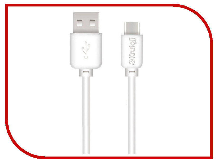 Аксессуар Krutoff Classic USB - USB Type-C 1m White 14856 аксессуар baseus tough series usb usb type c 1m white 906026