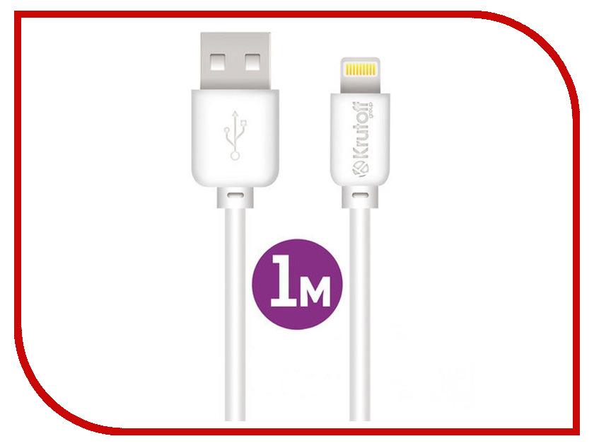 Аксессуар Krutoff Classic USB - Lightning 1m White 14859 аксессуар krutoff aux jack 3 5mm 1m silver 14432