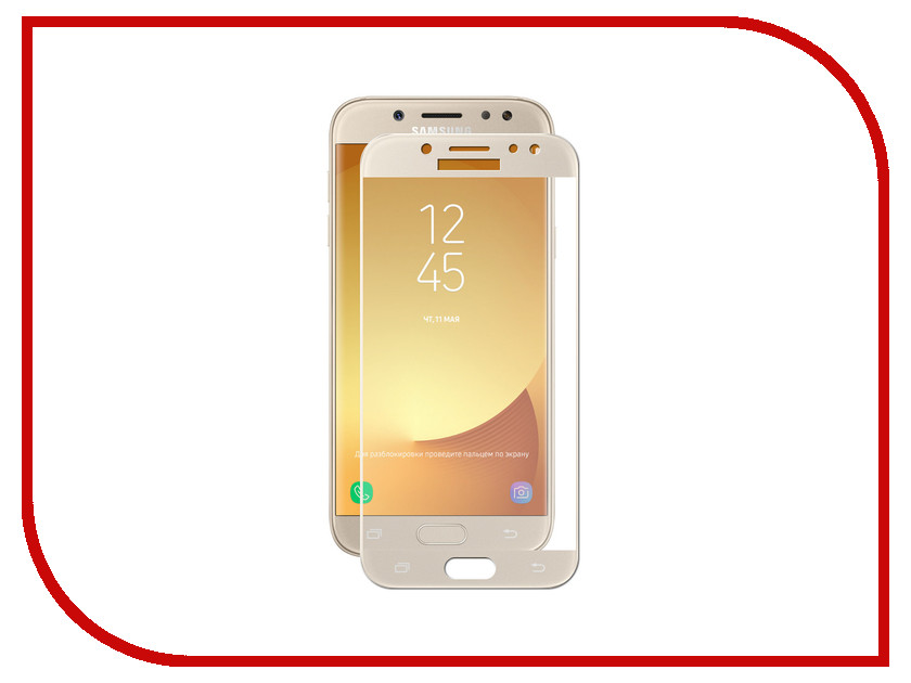 Аксессуар Противоударное стекло для Samsung Galaxy J5 2018 J530 Innovation 2D Full Glue Cover Gold 12806 аксессуар стекло противоударное для samsung galaxy j5 j530 gurdini 2d full screen gold 904154