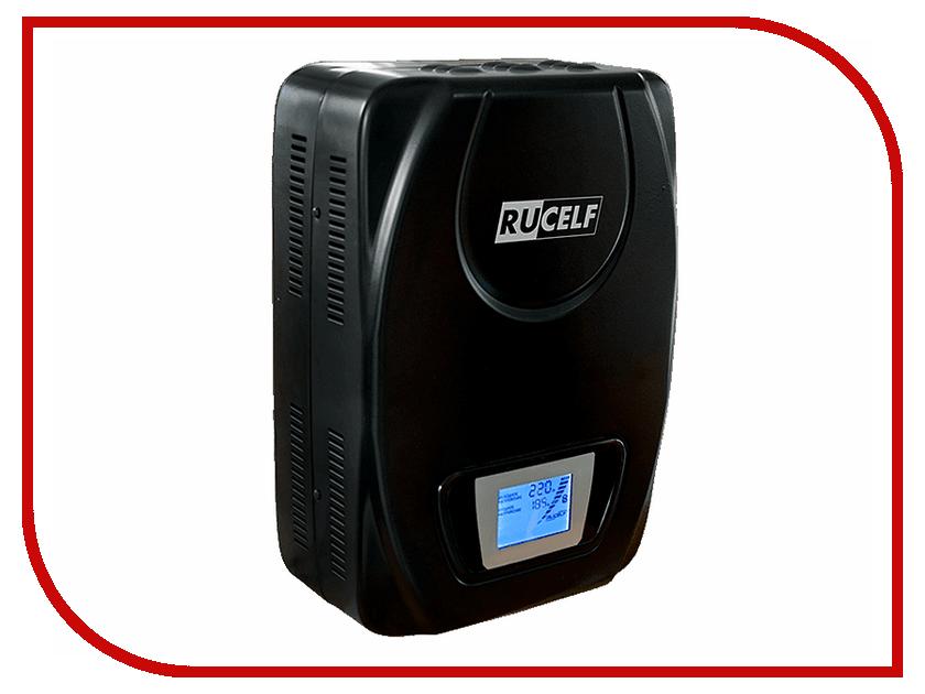 все цены на Стабилизатор RUCELF SDWII-12000-L