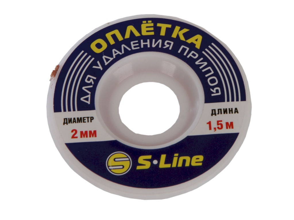 Оплетка для удаления припоя S-Line 2mm x 1.5m