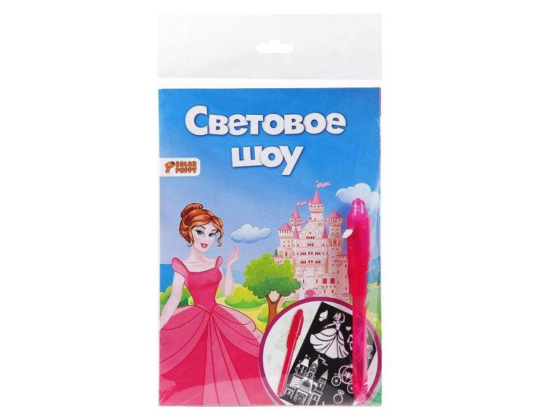 Набор для рисования светом Color Puppy Световое шоу Мир принцессы A5 323794