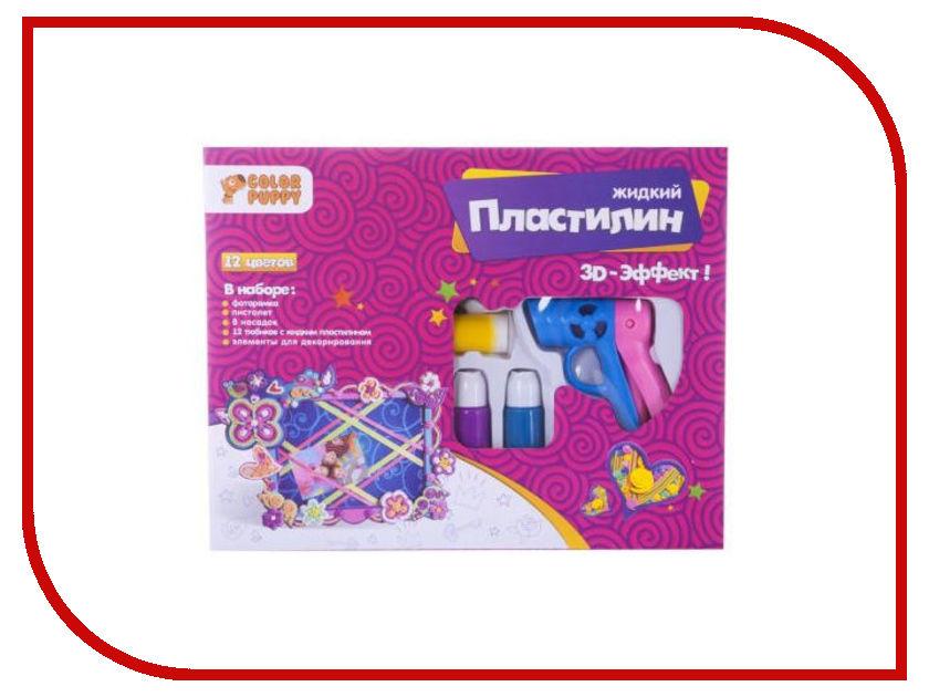 Набор для лепки Color Puppy Фоторамка - жидким пластилином 12 цветов + пистолет 95333